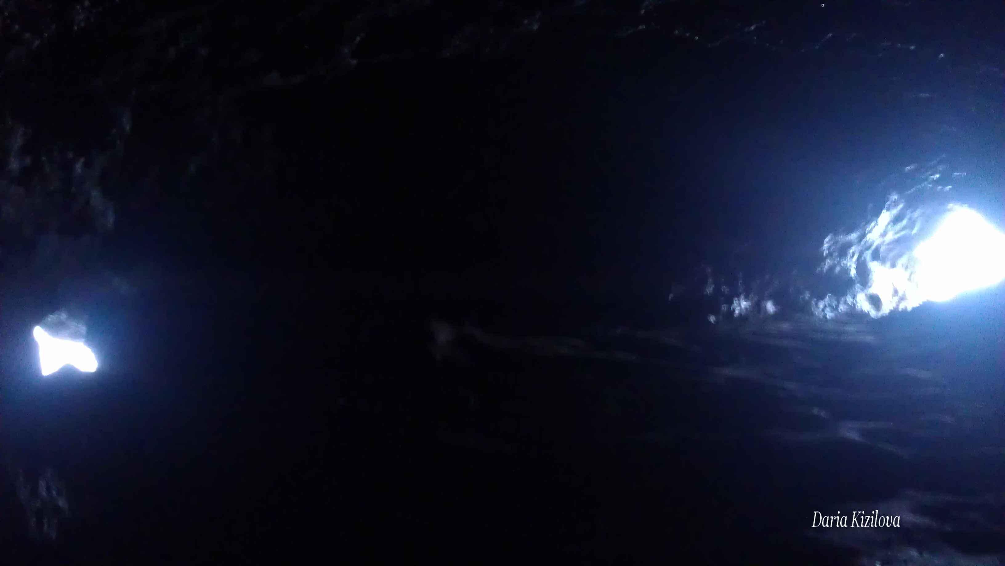 Ana Kakenga Cave