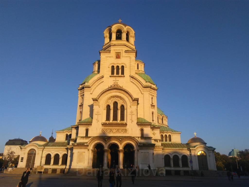 Trip to Bulgaria