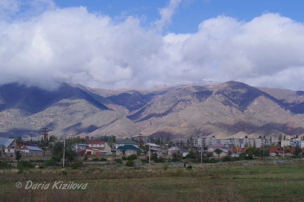 Mountains of Kyrgyzstan
