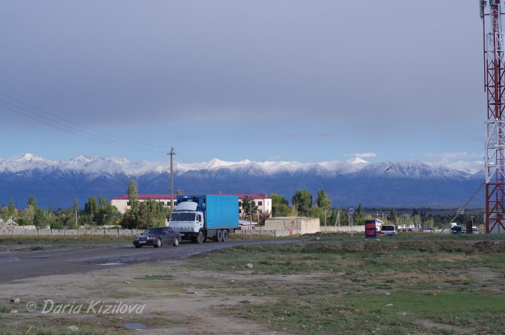 Kyrgyz Nature